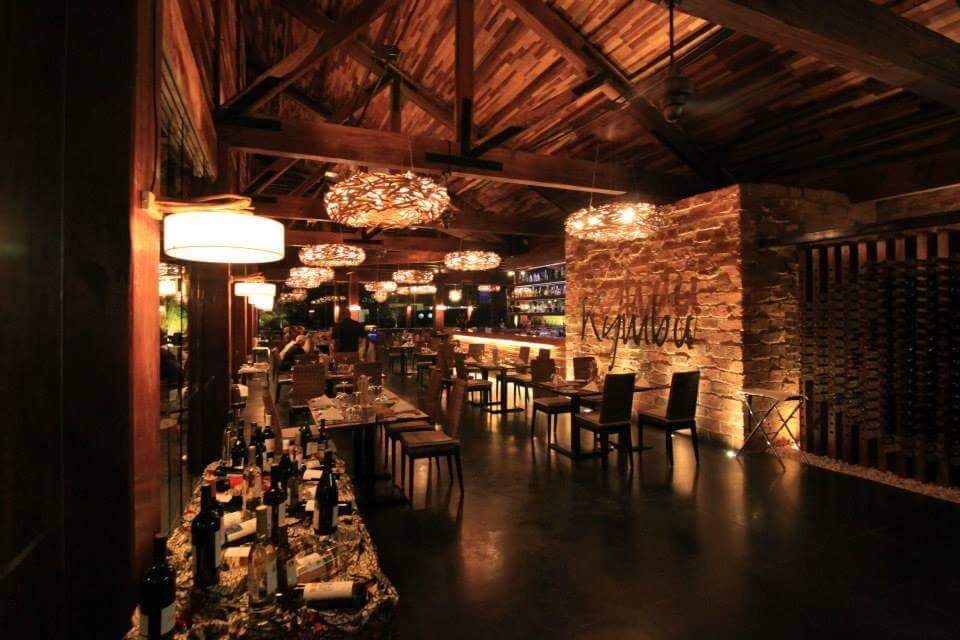 Kymbu Restaurante 1
